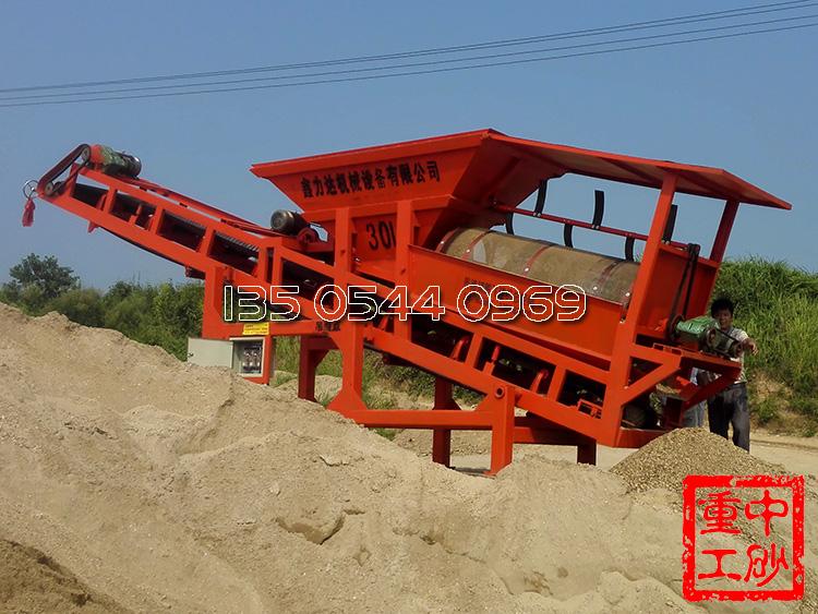 惠州筛沙机30L0108