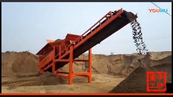 50L筛沙机视频(广东)