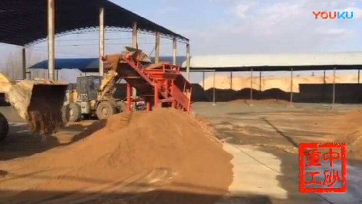 50L沙场筛沙机视频(江西)